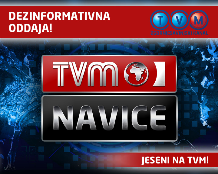 TVM NAVICE